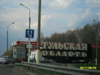 Граница_1