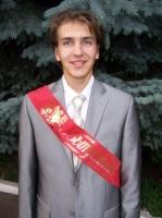 Крюков Гена - победитель конкурса Выпускник 2009