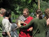 Славянский рубеж